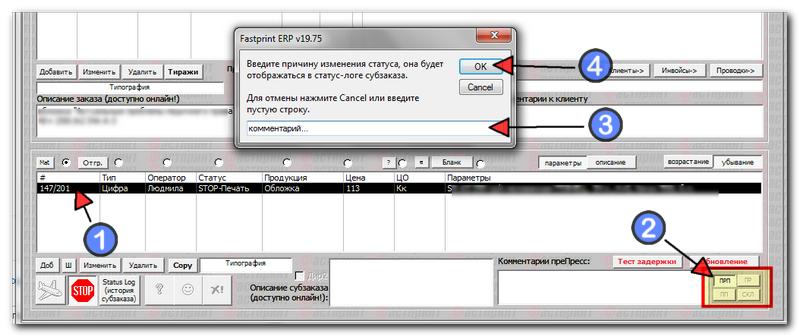 http://erpforum.fastprint.ua/img1/2013-04-10_13-04-03.png