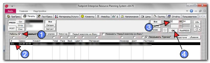 http://erpforum.fastprint.ua/img1/2013-04-10_13-08-44.png