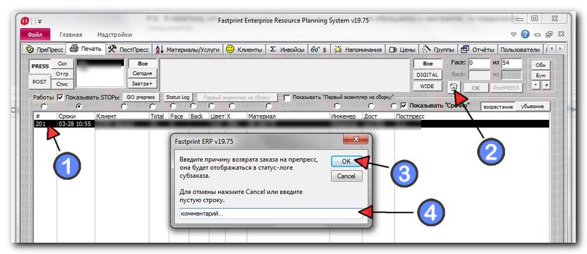 http://erpforum.fastprint.ua/img1/2013-04-10_13-10-14.png