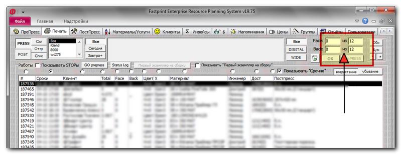 http://erpforum.fastprint.ua/img1/2013-04-10_14-42-36.png