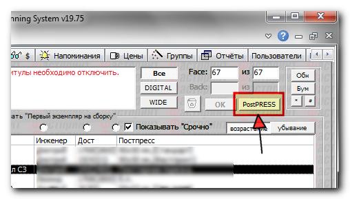 http://erpforum.fastprint.ua/img1/2013-04-10_14-46-06.png