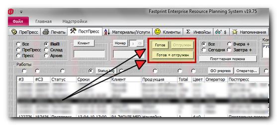 http://erpforum.fastprint.ua/img1/2013-04-10_14-47-55.png