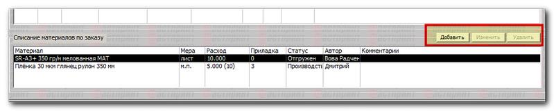 http://erpforum.fastprint.ua/img1/2013-04-10_14-49-06.png