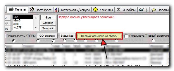 http://erpforum.fastprint.ua/img1/2013-04-10_14-50-26.png