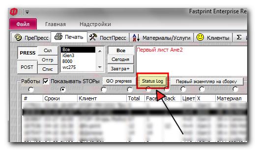 http://erpforum.fastprint.ua/img1/2013-04-10_14-55-15.png