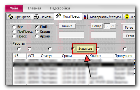 http://erpforum.fastprint.ua/img1/2013-04-10_14-56-01.png