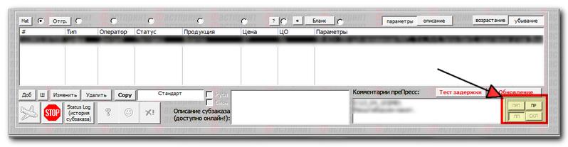 http://erpforum.fastprint.ua/img1/2013-04-10_16-19-21.png