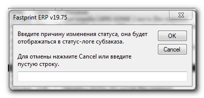 http://erpforum.fastprint.ua/img1/2013-04-10_16-32-34.png