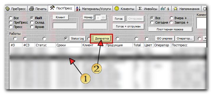 http://erpforum.fastprint.ua/img1/2013-04-15_21-42-09.png
