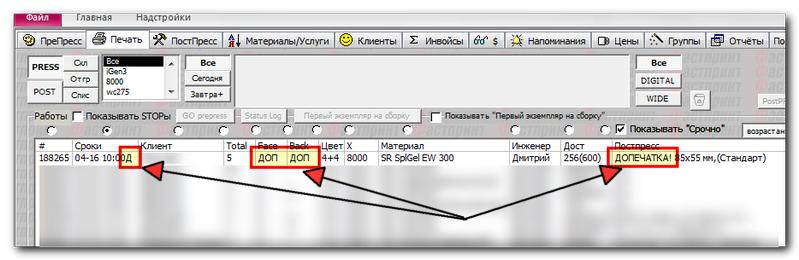 http://erpforum.fastprint.ua/img1/2013-04-15_21-44-00.png