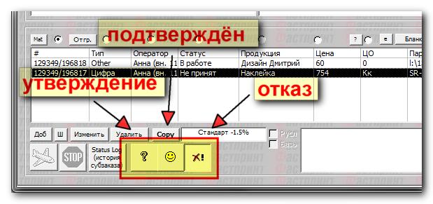 http://erpforum.fastprint.ua/img1/2013-06-25_15-04-03.png