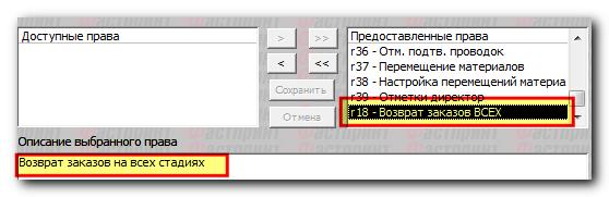 http://erpforum.fastprint.ua/img1/2013-12-04_11-57-59.png