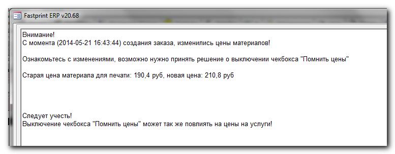 http://erpforum.fastprint.ua/img1/2014-06-07_09-27-34.png