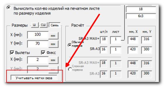 http://erpforum.fastprint.ua/img1/2016-02-22_23-11-43.png